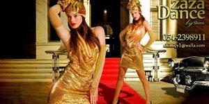 golddancers300150