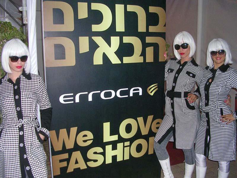 errocca-party-zaza02