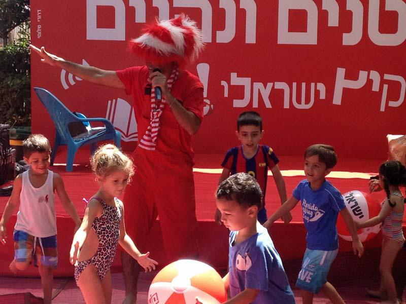 הפעלות לילדים - צוות בידור ZAZA