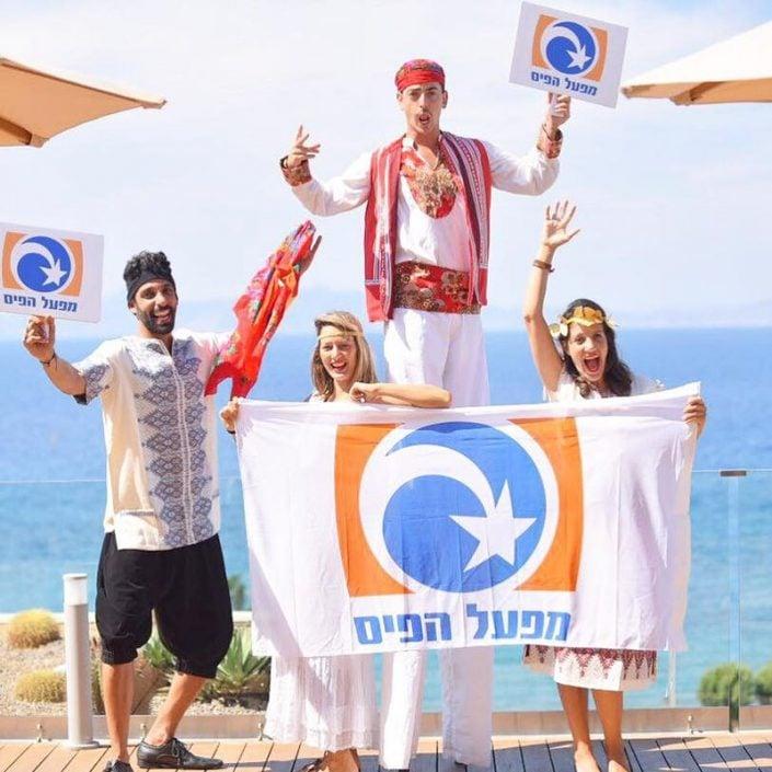 מסיבת חוף בנופש חברה מפעל הפיס