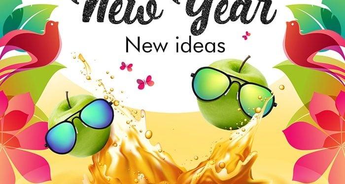 מתכוננים לראש השנה 2018